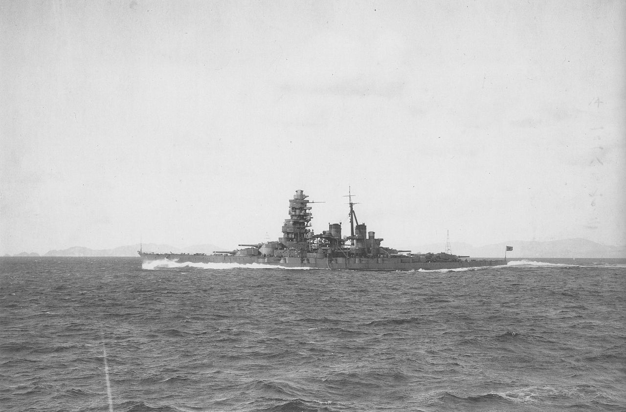 WWII Japanese battleship Hiei discovered by RV Petrel in the